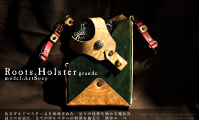 「ルーツホルスター・グランデ model:AS」