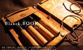 「ブランクブック ver.7」