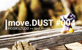 move.DUST #004