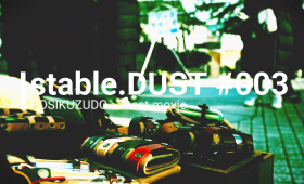 stable.DUST #003