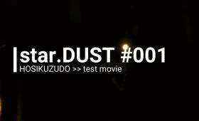 star.DUST #001