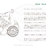 05P-01(スタンプ)